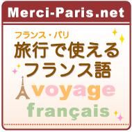 gogaku-logo.jpg